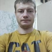 Лучшее имя на свете 31 Новокузнецк
