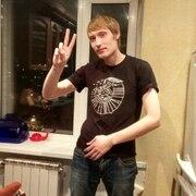 Дмитрий 31 Истра