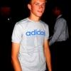 Andry, 26, Sokal