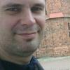 Roman, 37, Кам'янське