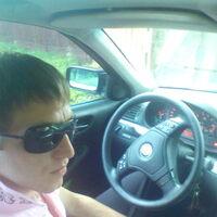 Лёха, 36 лет, Рыбы, Москва