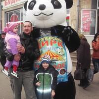 сергей, 43 года, Близнецы, Ромны