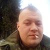 Dmitriy, 22, Tsyurupinsk