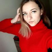 Violetta 20 Дюссельдорф