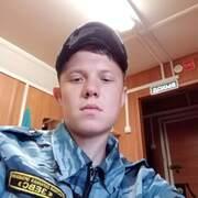 Александр, 20, г.Нефтеюганск