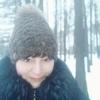 Ольга, 48, г.Донской