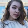 Ксения, 17, г.Калининград