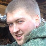 Евгений, 28, г.Новобурейский