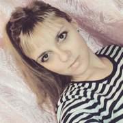 ЭLEN IVANCHUK, 29, г.Углегорск