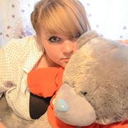 Елена, 25, г.Лабинск