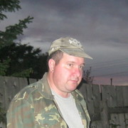 Андрей 44 Белая Холуница