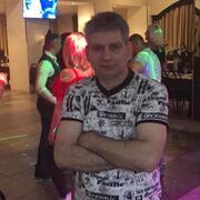 Musta 49 Казань