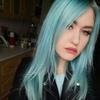 Кристина, 19, г.Новочеркасск