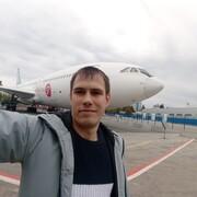 Иван, 30, г.Стрежевой