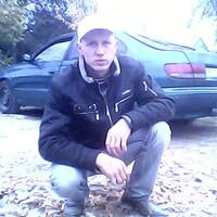 Эдуард, 34 года, Весы, Санкт-Петербург