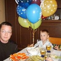 Дмитрий, 43 года, Водолей, Москва