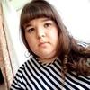 Нина, 23, г.Набережные Челны