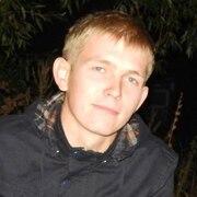 Егор, 30, г.Керчь