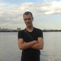 Максим, 32 года, Весы, Днепр