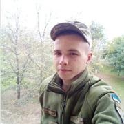 Артем Грекало 22 Киев