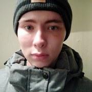 Александр 21 год (Водолей) Пермь