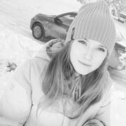 Даша, 26, г.Алтайский