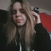 Алёна, 19, г.Прокопьевск
