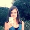 Кристи, 25, г.Свердловск