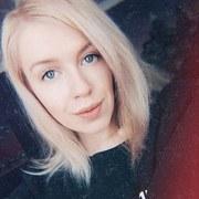 Галина, 22, г.Омск