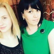 ЕЛЕНА, 39, г.Углегорск