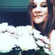 Анна, 18, г.Новотроицк