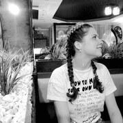 Арина, 16, г.Пинск