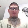 Roger Garcia, 25, Richardson