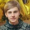 Grigorii, 17, Conegliano