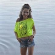 Екатерина, 23, г.Бийск
