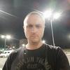 Дима, 33, г.Ополе