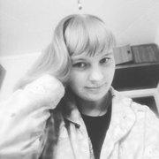 Ксения, 28, г.Спасск-Дальний