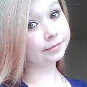 Маринка, 24, г.Оса