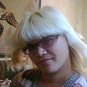 Карина, 29, г.Вольск