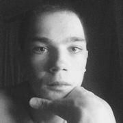 Роман, 21, г.Бикин