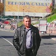 Ярослав 47 Киев