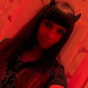 Natasha, 21, г.Спасск-Дальний