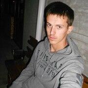 "Богдан ˜""*°•..•°*""˜ 27 Киев"