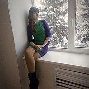 Ксения, 21, г.Старая Русса