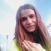 Александра, 23, г.Междуреченск