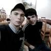 Aleksey, 21, Прилуки