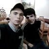 Aleksey, 21, г.Прилуки