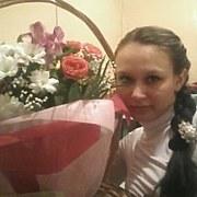 Наталья 32 Нерюнгри
