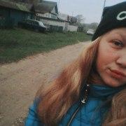 Настя, 22, г.Звенигово