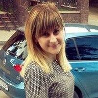 Христина, 25 лет, Лев, Львов